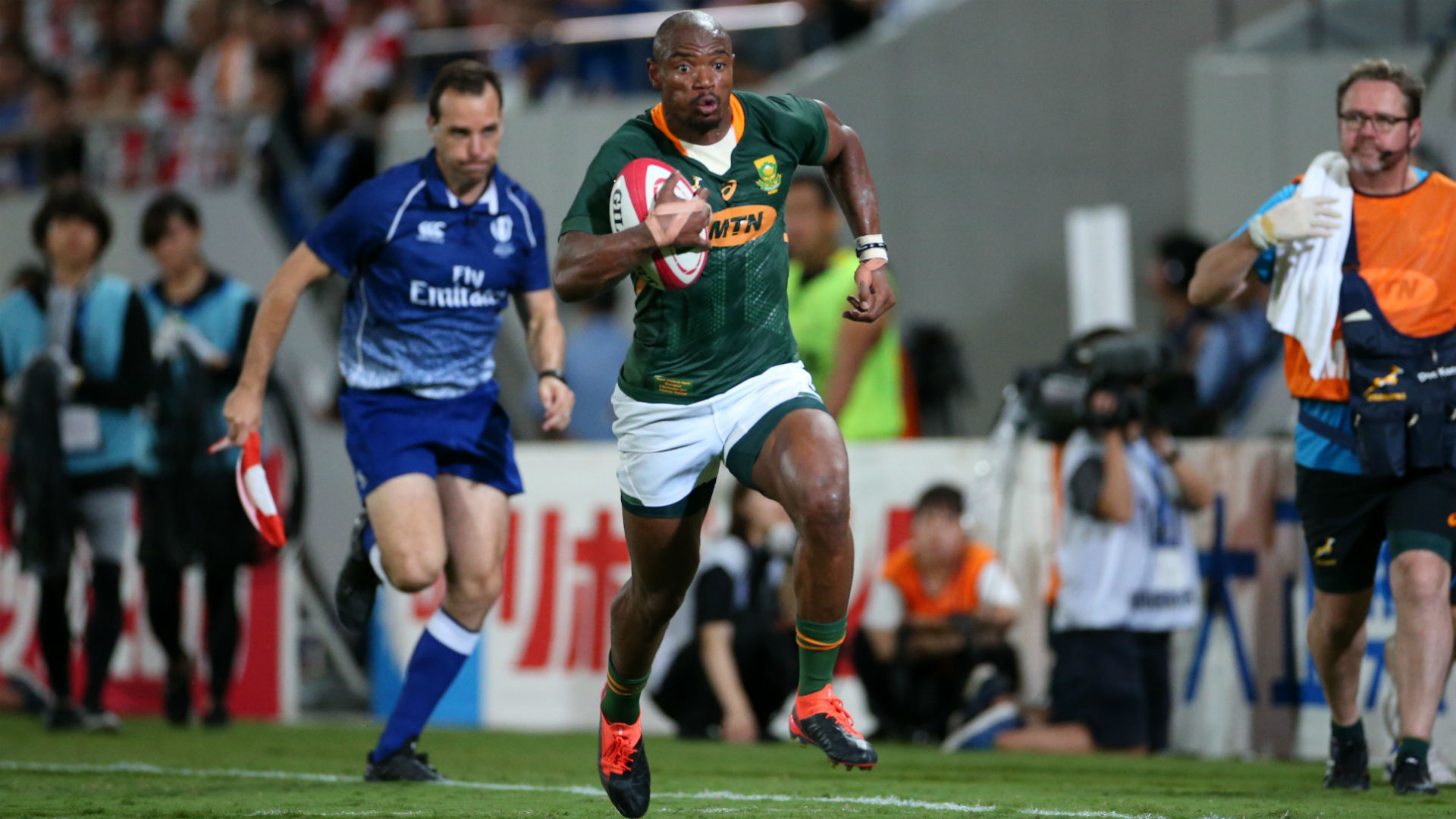 Japan 7 41 South Africa: Makazole Mapimpi scores hat trick as